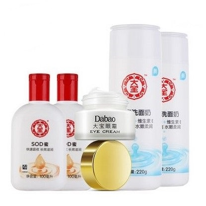Great treasure beauty cleanser 220g * 2 + sod honey 100 ml * 2 + cream 20g * 1 summer essential moisturizing