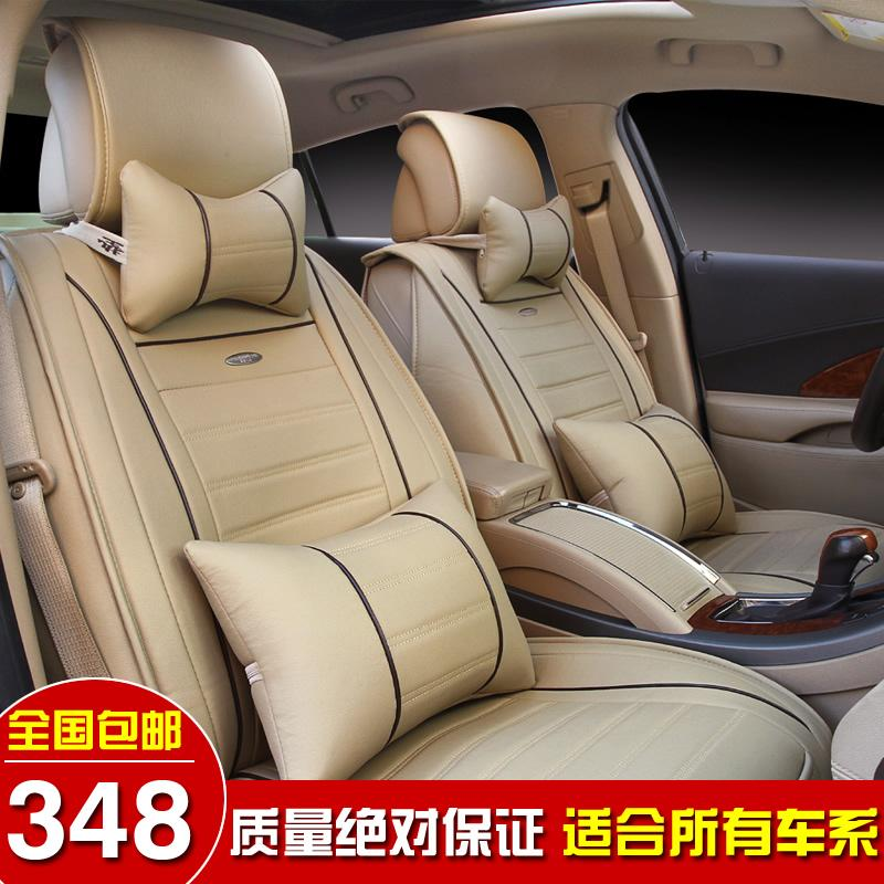 Great wall c30 c50 harvard m1m2m4 hover h3h5h6 wingle 3 wingle 5 car seat cover four seasons leather seat cover f