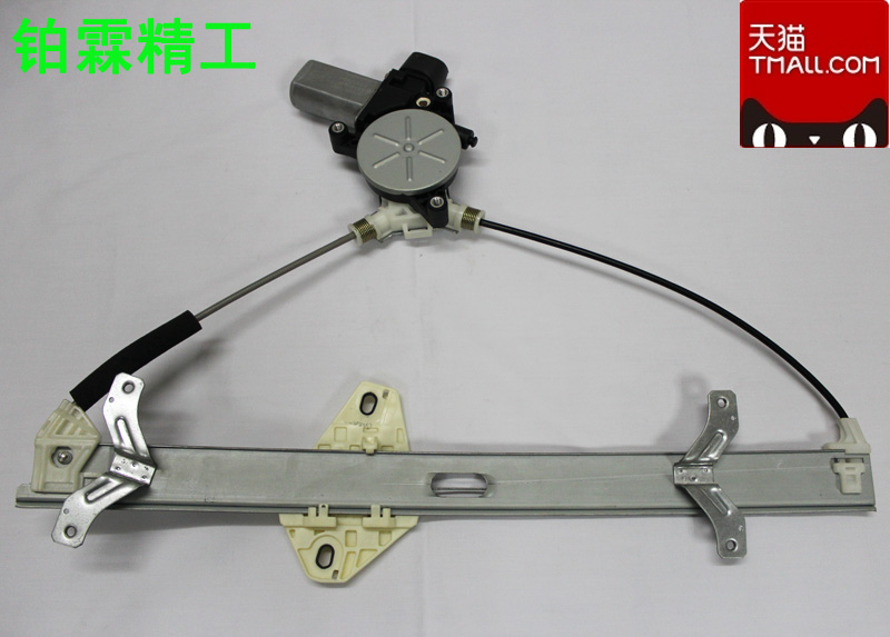 Great wall h2h3h5h6 saive M2M4C30C50 wingle 3/5 dazzling window glass lifter assembly