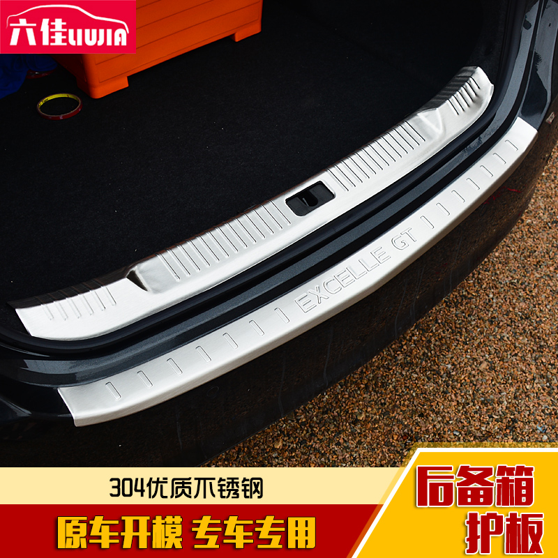 Great wall hover h1/h2/h3/h5 cuv classic/m4/h6 sport coupe/h8 /H9 trunk rear fender