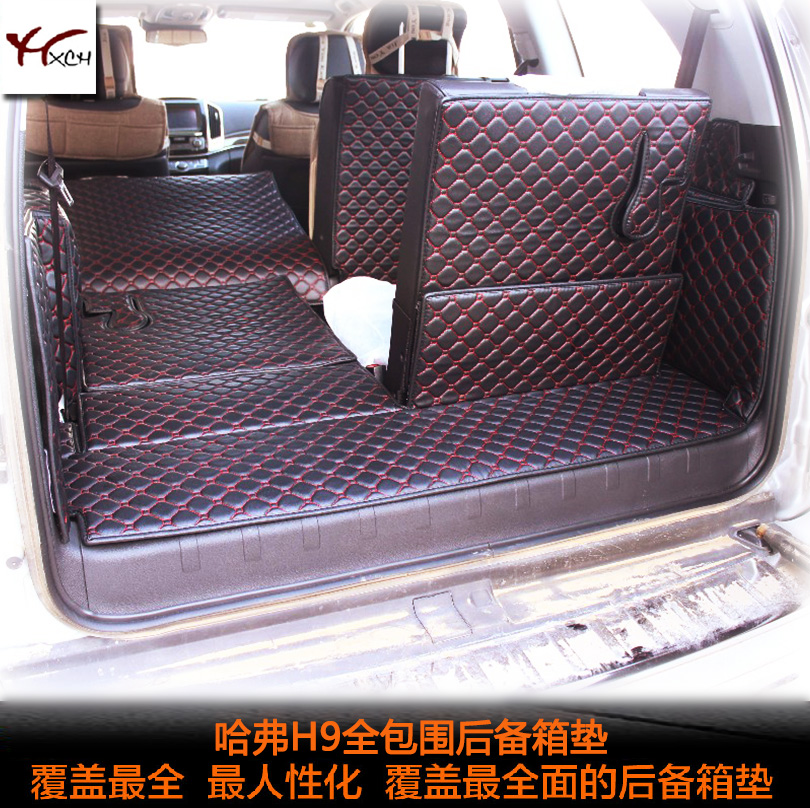 Great wall hover h1/h2/h3/h5/h6/h9/m4 dedicated trunk mat surrounded by the whole Pad environmental tasteless luxury models