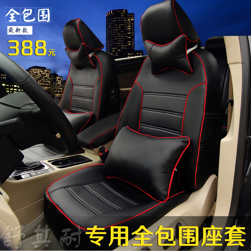 Great wall hover h2 m4 tengyi c30 c50 seat cover seat cover seat cover the whole package four seasons general motors summer harvard h5h3 wingle 5