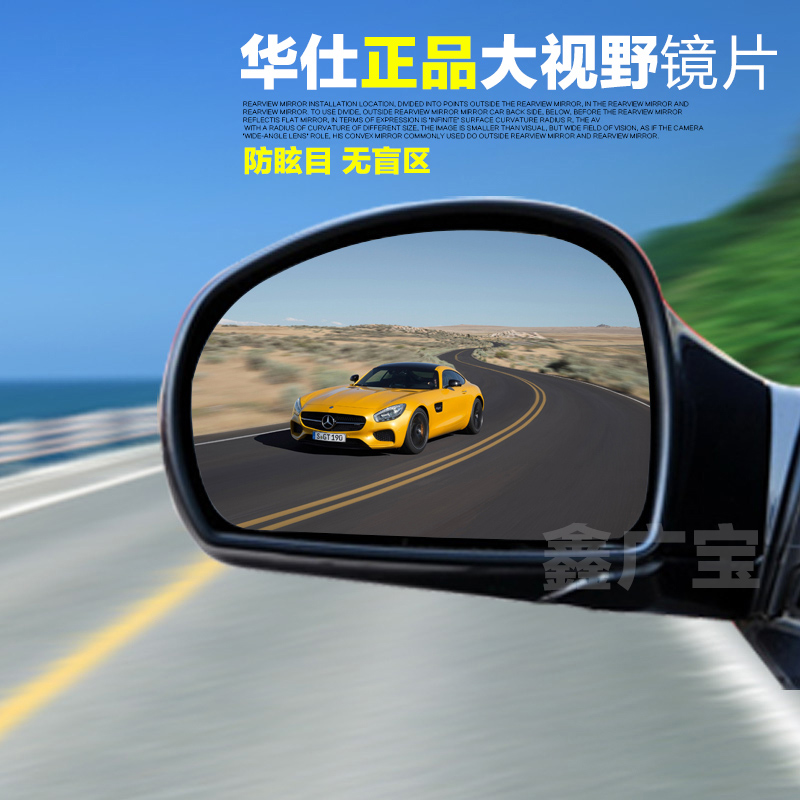 Great wall hover h5 anti glare rearview mirror old and new h3/cuv/h2/m2/m4/h6 Harvard down car reflective lenses