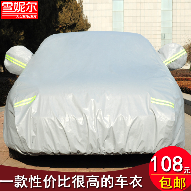 Great wall hover m4 harvard h6 sewing sewing sewing sewing tengyi c20 h5 tengyi c30 c50 car car hood