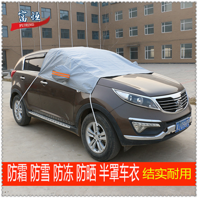 Great wall tengyi c30 harvard h6 m4 dazzling elf car front windshield frost snow cover half cover sewing