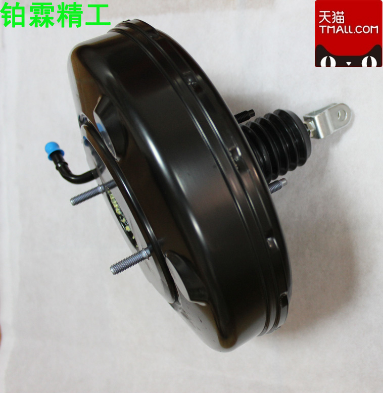 Great wall wingle dazzling H3H5H6M2M4C30C50 saive jin dier vigorously drum brake vacuum booster