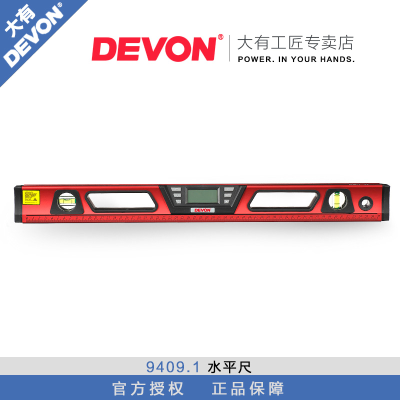 Greatly laser digital level 9409.1 high precision leveling fuselage remote laser marking laser level playing thread