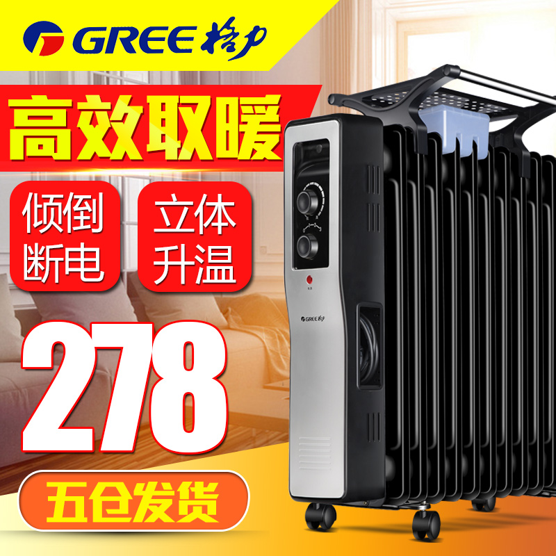 Gree home heating oil heater electric oil heater heater electric heating oil heater electric heater ndy04-18