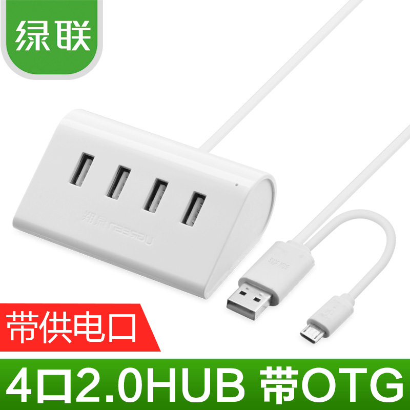 Green alliance computer usb splitter dragged four usb interface expansion otg hub hub 4 usb2.0hub