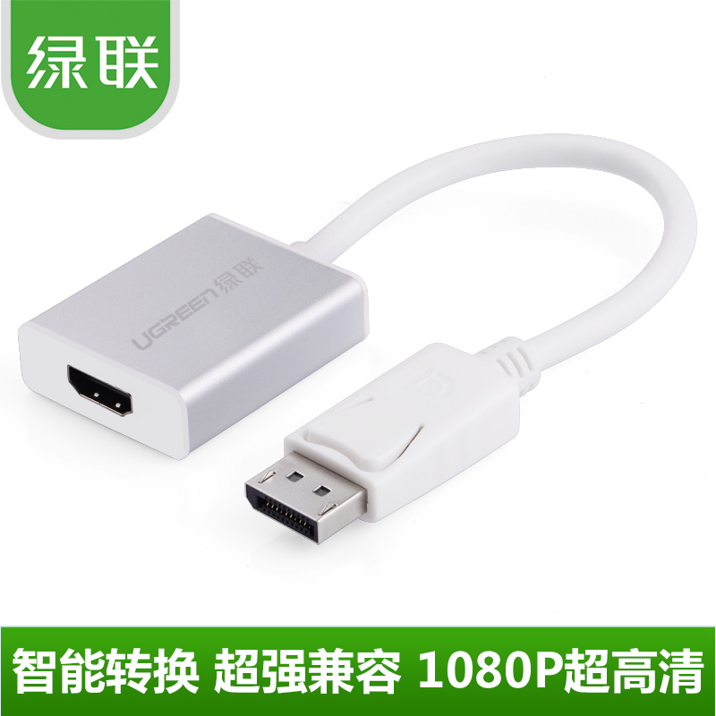 Green alliance displayport to hdmi adapter dp to hdmi female adapter cable supports 1080 p aluminum