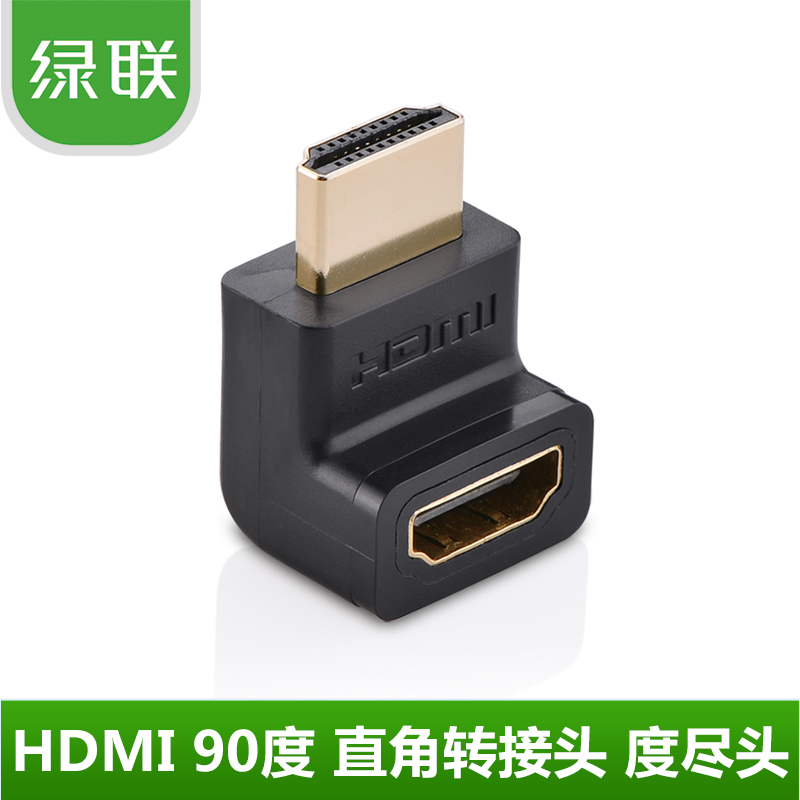 Green alliance hdmi adapter hdmi male to female 90 degree angle upward and downward hdmi adapters interface elbow