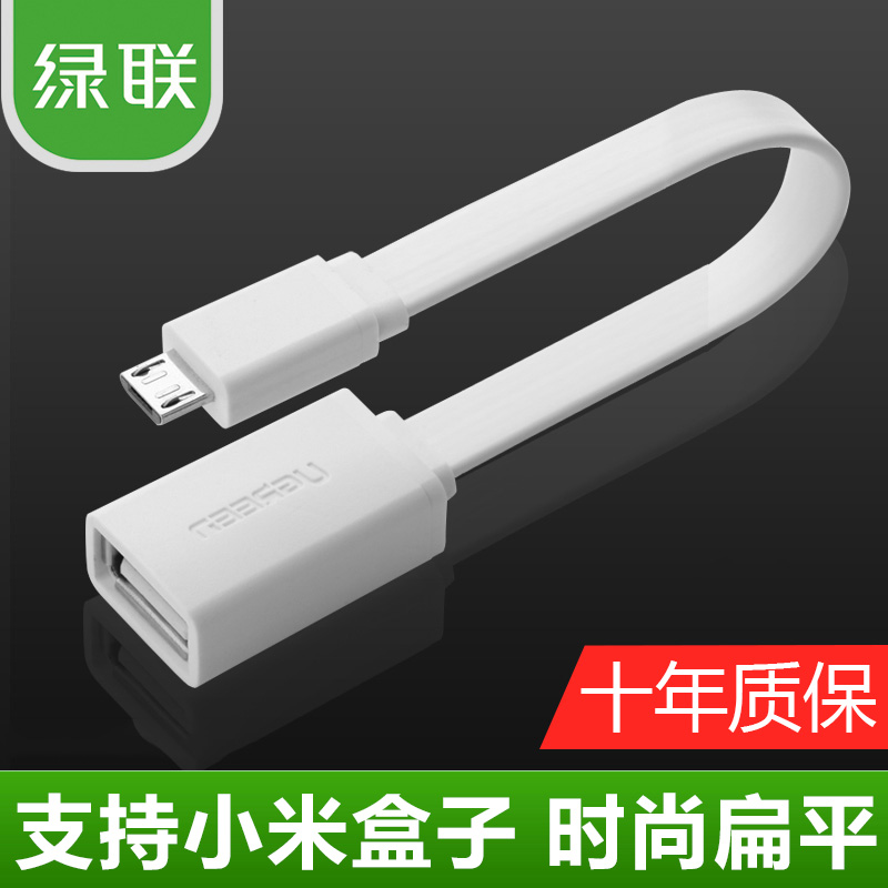 Green alliance otg data cable samsung millet otg cable tablet z1 phone meizu adapter cable mouse u disk cable