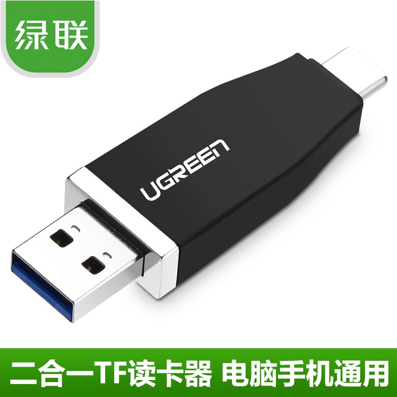 Green alliance usb3.0 type-c mobile phone multifunction card reader tf card reader music phone mac book