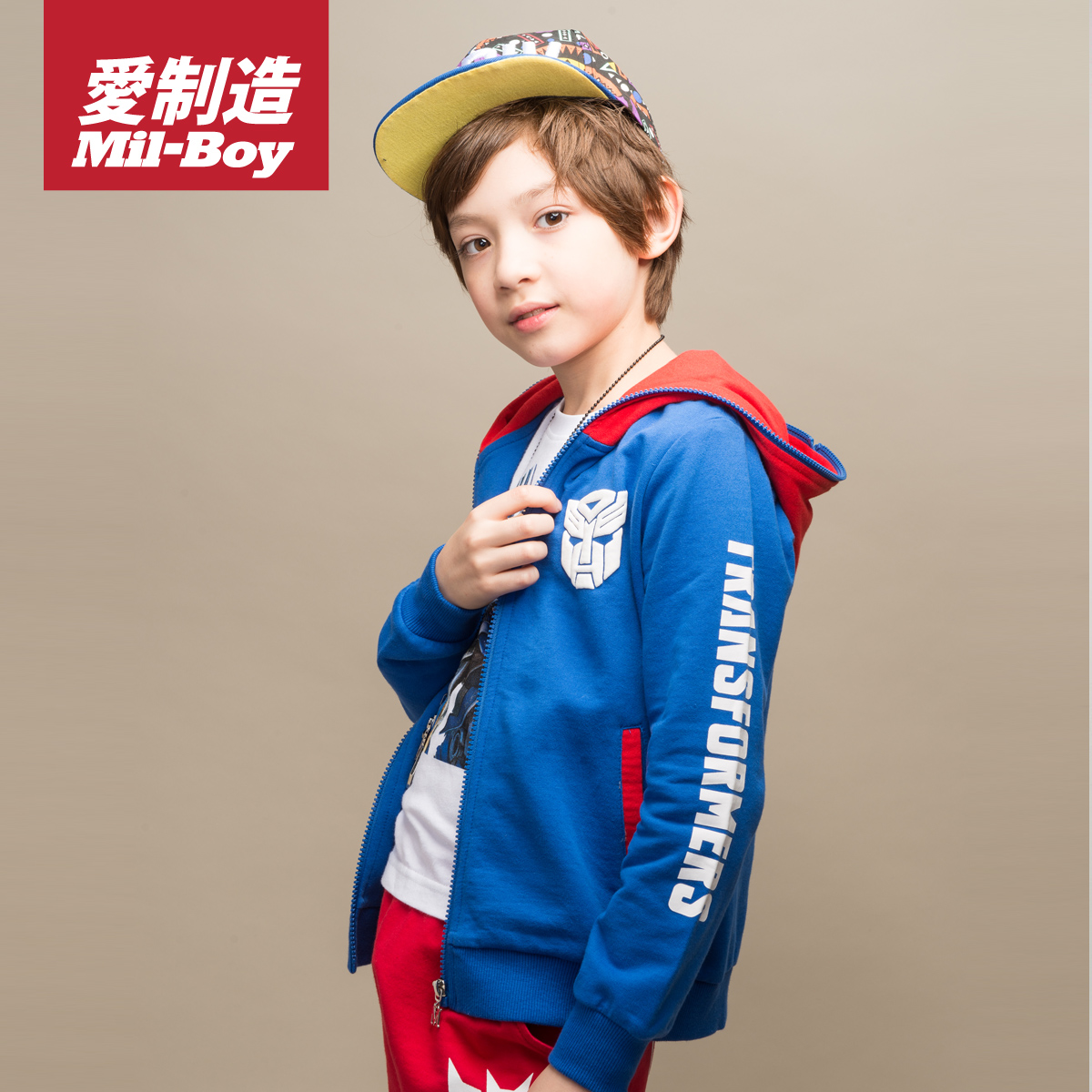 Green box kids love manufacturing boys large boys cotton long sleeve short coat zipper hooded sweater 2016 autumn season