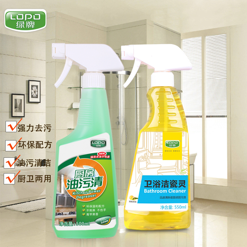 Green card kitchen heavy oil cleaner hood cleaning agent bathroom ceramic tile floor cleaner kit