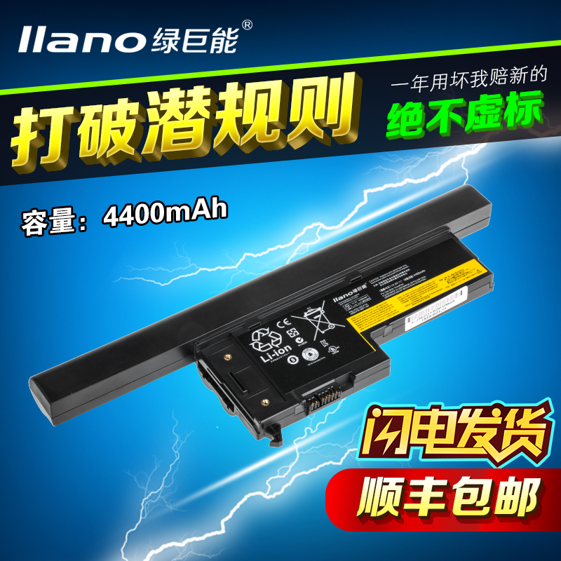 Green giant applicable lenovo ibm x60 x61 x61s laptop high capacity laptop battery 8 core