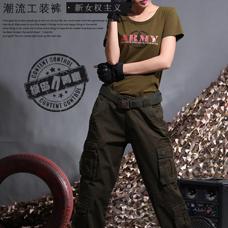 Green jing ying autumn overalls pocket more outdoor hip-hop pants loose casual pants female sports pants do not fade