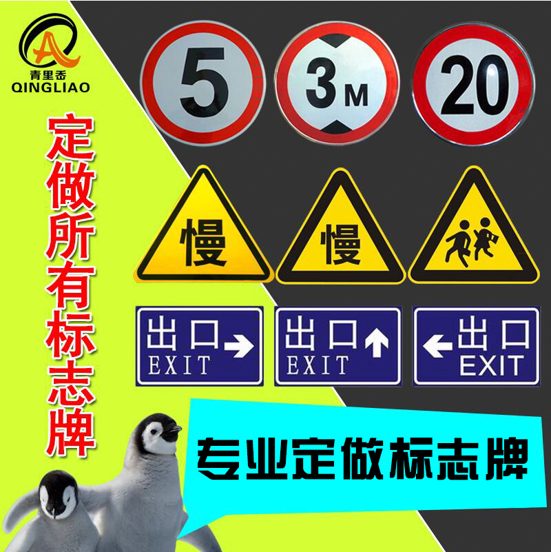 Green lane ao customize all kinds of traffic signs aluminum reflective traffic speed limit signs traffic signs