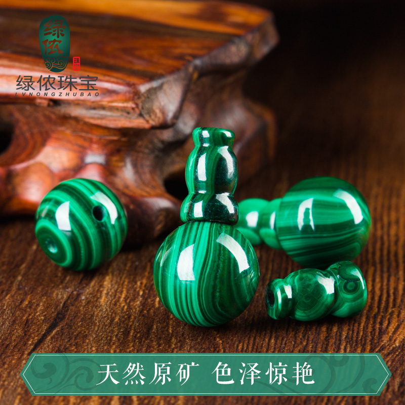 Green lennon natural selection malachite pagoda tee buddha head beads bracelet spacer beads loose beads diy accessories big hole
