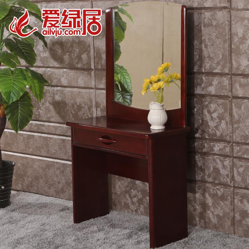 Green living love new chinese bedroom modern chinese ash wood dresser dressing table wood dressing table stool makeup