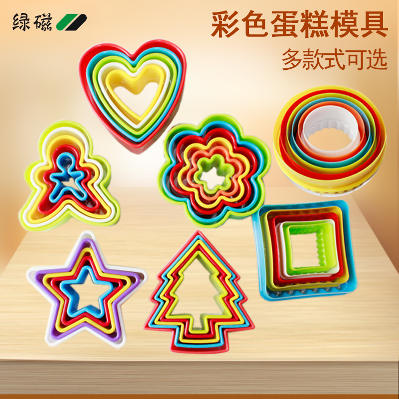 Green magnetic bakeware color star square round fondant cake mold rice balls dry cake mold package