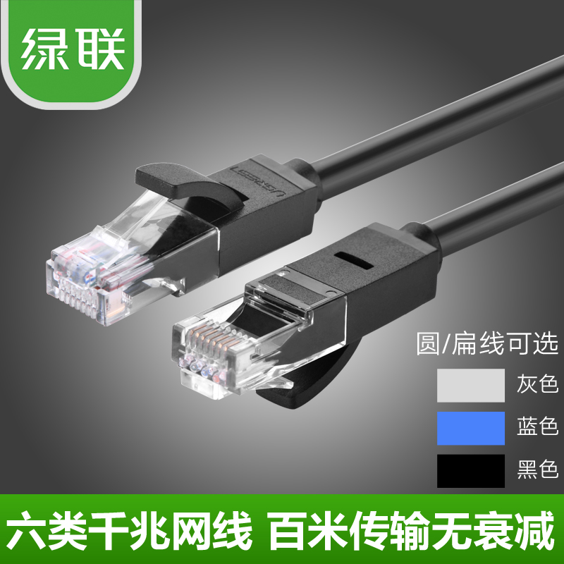Green outdoor computer broadband network cable finished six cable cat6 cable gigabit router network cable 1/2/5/30 M