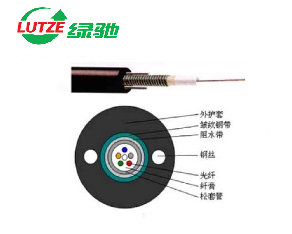 Green packet lutze 6 core outdoor multimode fiber optic cable armored overhead tube gyxtw-6a1b outdoor multimode fiber optic cable 6 core