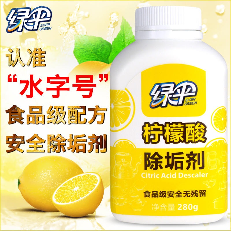 China Acid Cleaner, China Acid Cleaner Shopping Guide at
