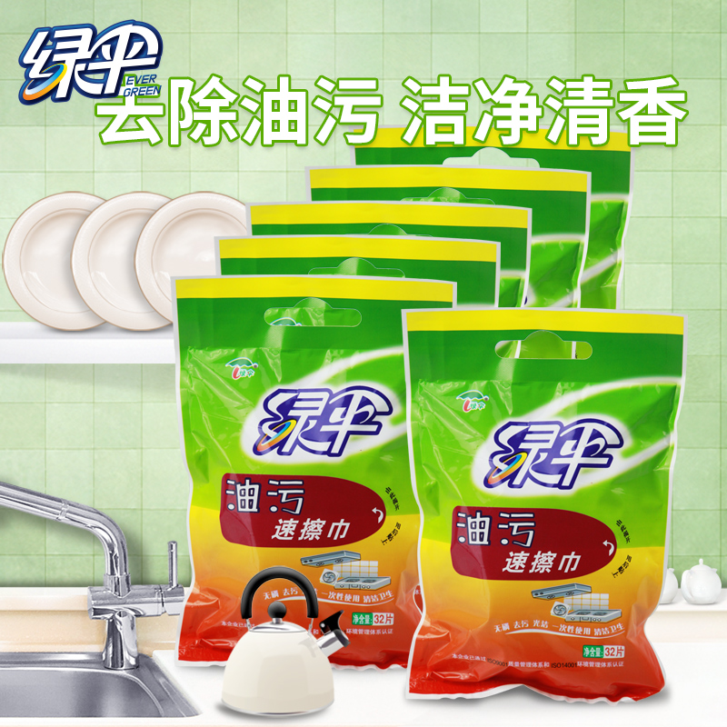 Green umbrella oil wipes speed 32/bag * 6 bags of kitchen cleaning wipes speed net oil fumes from cleaning agents Agent