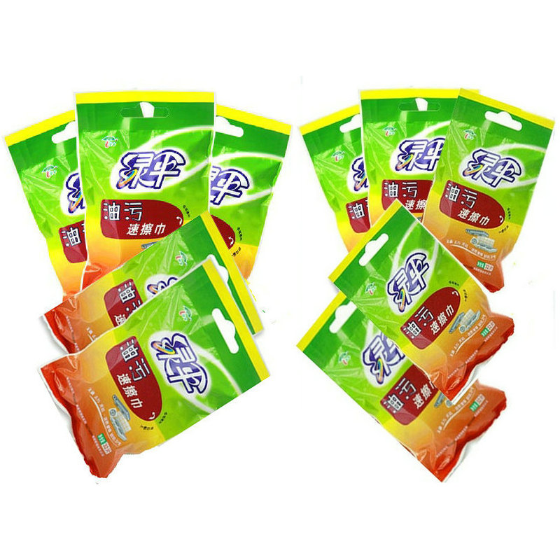 Green umbrella oil wipes speed polishing cloth towel scouring pad 10 bags in addition to tea scale kitchen appliances kitchen degreasing