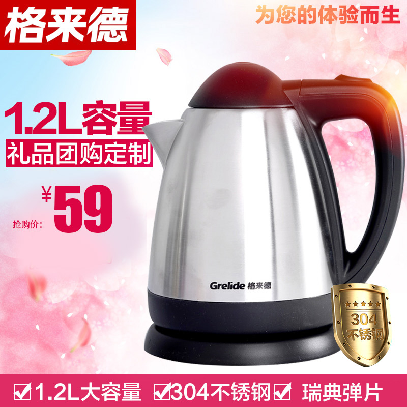 Grelide/grealt wwk-1201s 304 full stainless steel electric kettle electric kettle stainless steel kettle off automatically