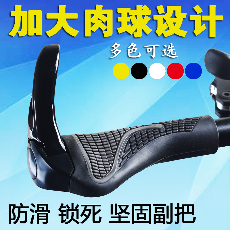 Grips mtb bicycle handlebar bike horns deputy to slip handle grips bicycle accessories and equipment