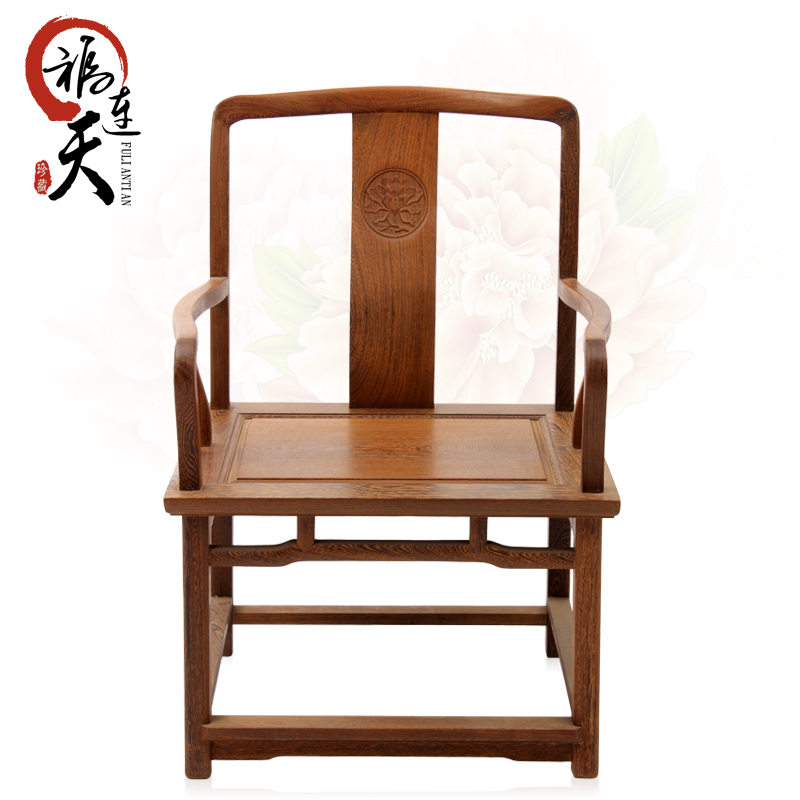 Groaning red mahogany furniture wenge palace blessing chinese antique solid wood living room chair leisure chair south officer