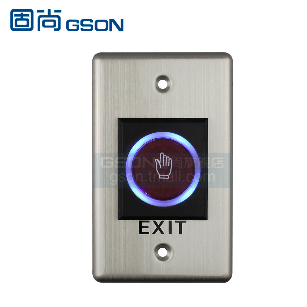 Gson solid yet have access infrared sensor infrared sensors go out switch button access button button