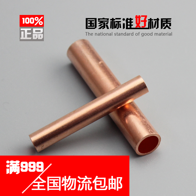 Gt-25 square brass tube copper terminal copper connecting pipe straight through the middle of copper fittings through the hole