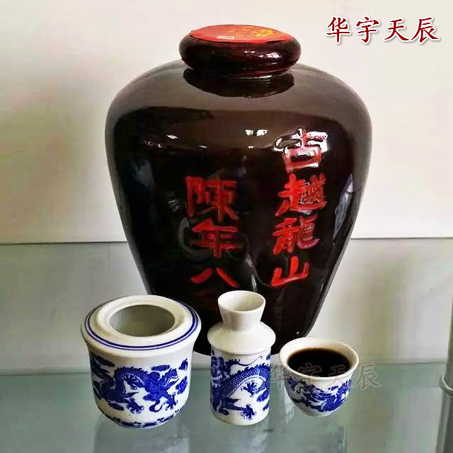 Gu yue long shan gu yue long shan hua diao wine aged eight years huadiao rice wine gu yue long shan hua diao wine 5l