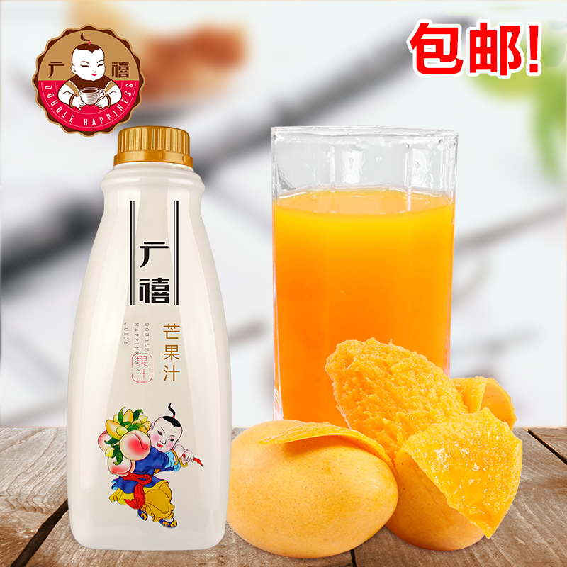 Guang xi high times mango juice mango juice concentrate 1.6l/bottle of pure mango drink tea wholesale