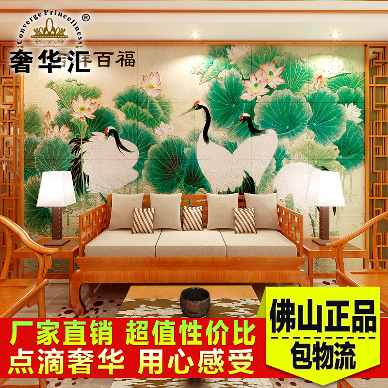 Guangdong foshan sofa tile mural backdrop antique brick tiles culture stone wall tile ceramic wall tile puzzle crane map