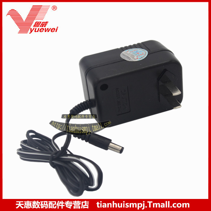 Guangdong granville licensing 9v1000ma applicable rp70 rp70 effects power transformer applicable rp70 effects