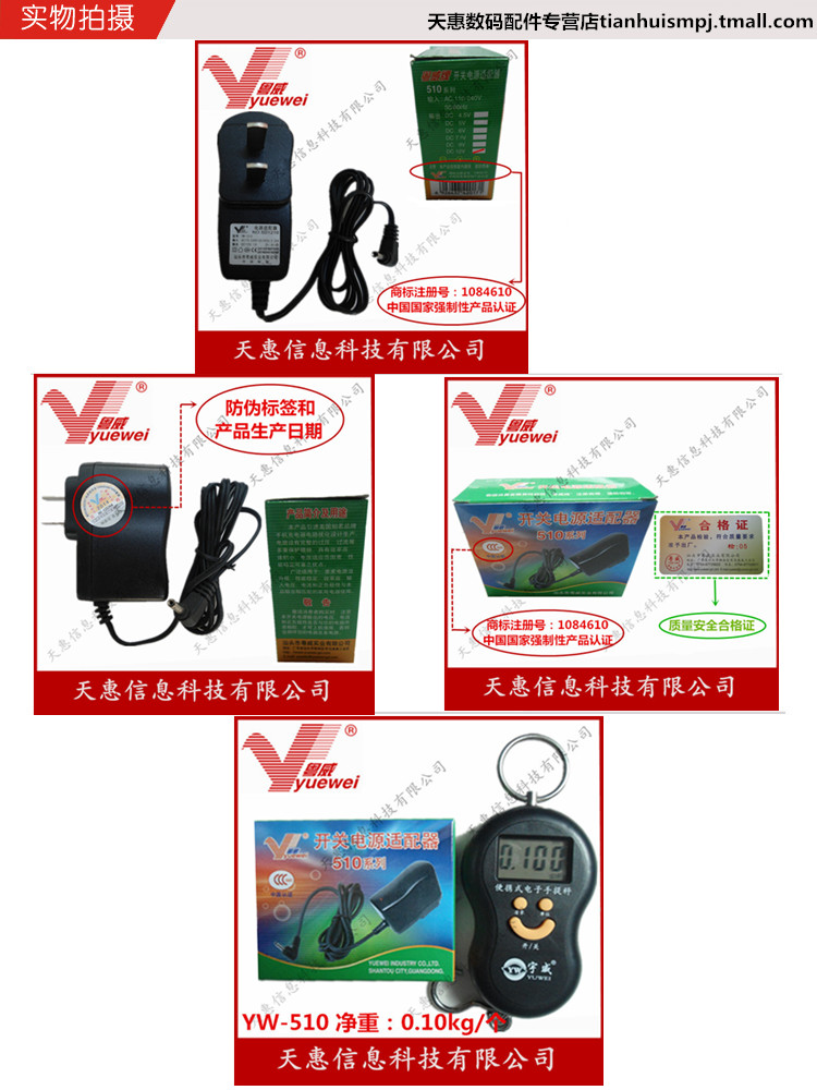 Guangdong granville licensing manostat kd559 andon electronic sphygmomanometer power transformer power supply with power indicator