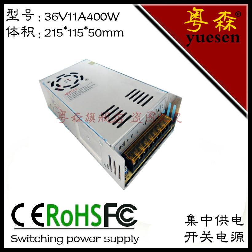 Guangdong sen 36v11a switching power supply, power supply 36v11a power, 36V11A400W switching power supply, power supply s-400-36