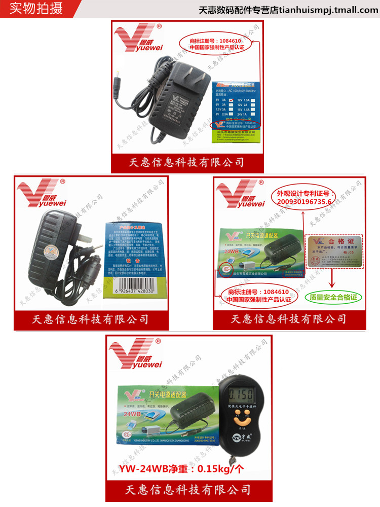 Guangdong wei power adapter 15v1000ma YW-24WB15V1.5A transformer power supply with power indicator light
