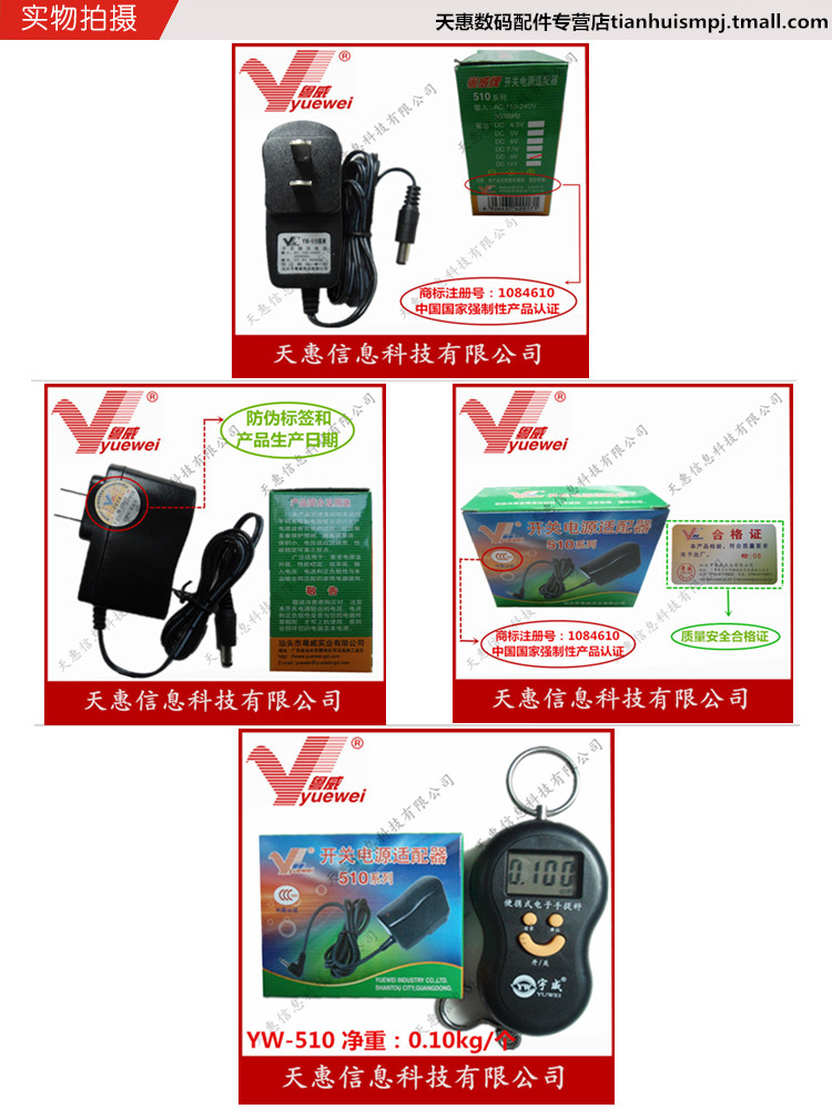 Guangdong wei yw-510 9v1. 25a switching power supply 1000mA v dc switching power supply transformer common