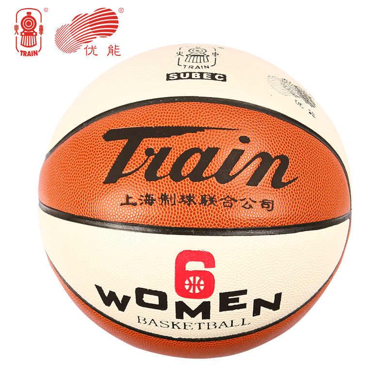 Guangdong's total agents stylish gifts genuine locomotive on 6 women's basketball women's basketball genuine pu