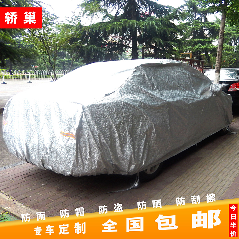 Guangqi toyota yaris l cause dazzle summer flocking thick sewing car cover sets free shipping insulation anti defoliate
