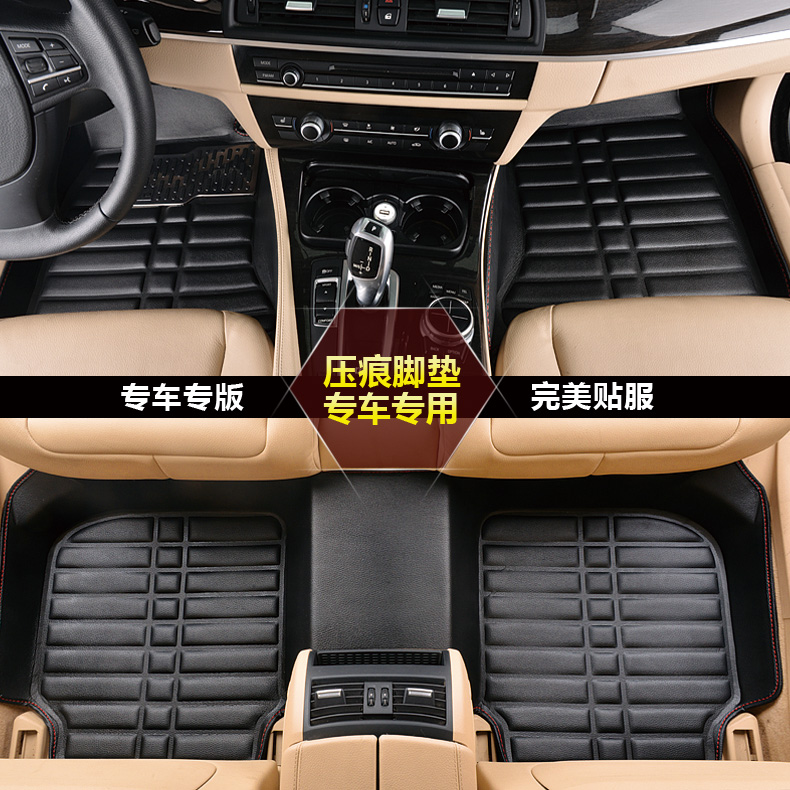 Guangzhou automobile chi chuan chi wholly surrounded by ottomans gs-4/ga6/ga5/ga3 gs5 subscription horizon car foot mat Surrounded by large