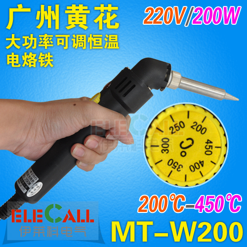 Guangzhou yellow genuine power mt-w200 curved adjustable thermostat electric iron thermostat 200 w