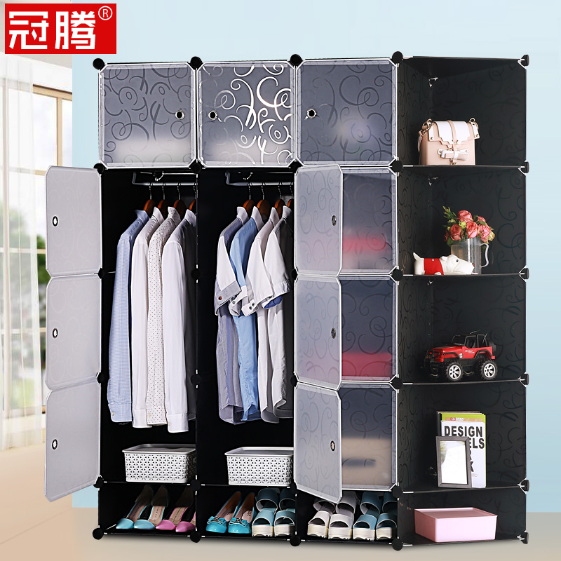 Guanteng simple plastic resin diy children assembled folding cloth wardrobe closet wardrobe combination wardrobe wardrobe cabinet