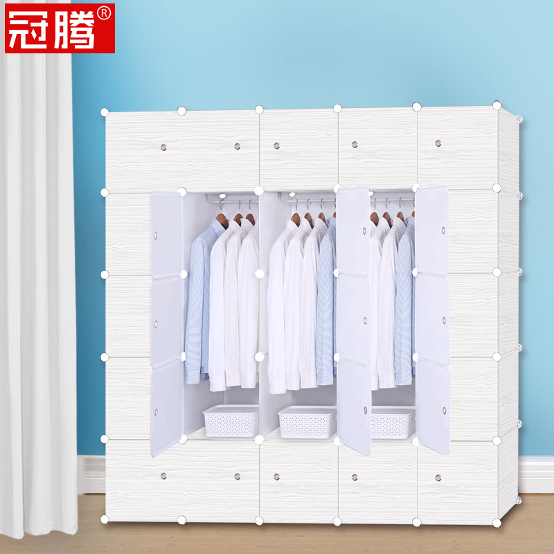 Guanteng simple wardrobe storage cabinet finishing cabinet lockers adult wood grain resin storage box plastic storage cabinets wardrobe