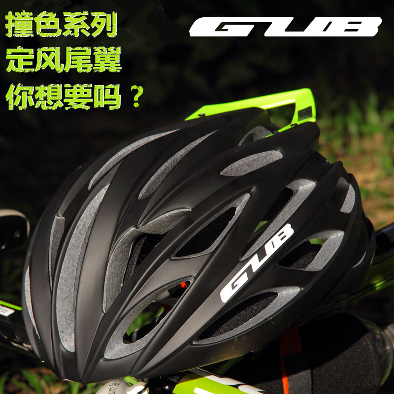 Gub sv8 pro road mountain bike riding bicycle helmet helmet carbon fiber clothing for men and women